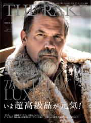 THE RAKE JAPAN EDITION(ザ・レイク ジャパン・エディション) (ISSUE 39)