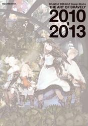 BRAVELY DEFAULT Design Works THE ART OF BRAVELY 2010-2013