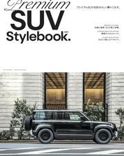 Premium SUV Stylebook 2021