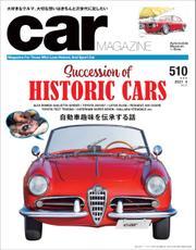 car MAGAZINE (カー・マガジン) 2021年5月号 No.510