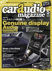 car audio magazine 2021年5月号 vol.139