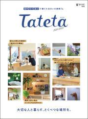 tateta(タテタ) (2021-2022)
