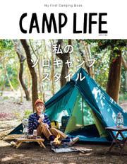 CAMPLIFE Spring&Summer Issue 2021