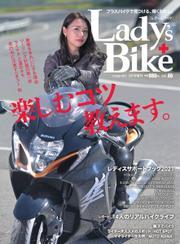 L+bike(レディスバイク) (No.86)