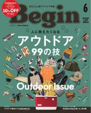 Begin(ビギン) (2021年6月号)