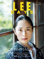 LEE DAYS (リーデイズ) vol.1 2021 Spring Summer