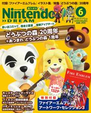 Nintendo DREAM(ニンテンドードリーム) (2021年06月号)