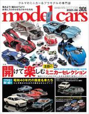 model cars (モデル・カーズ) 2021年6月号 vol.301