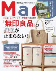Mart(マート) (2021年6月号)