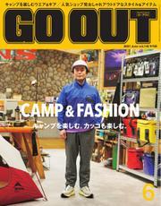 GO OUT(ゴーアウト) (2021年6月号 Vol.140)