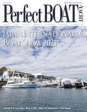 Perfect BOAT(パーフェクトボート)  (2021年6月号)