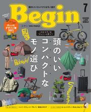 Begin(ビギン) (2021年7月号)