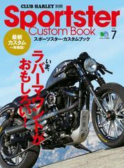 Sportster Custom Book Vol.7
