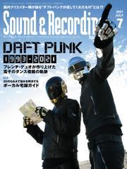 サウンド&レコーディング・マガジン 2021年7月号