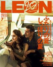 LEON(レオン) (2021年7月号)