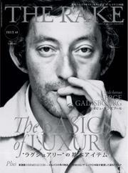 THE RAKE JAPAN EDITION(ザ・レイク ジャパン・エディション) (ISSUE 40)