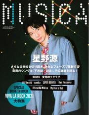 MUSICA(ムジカ) (2021年6月号)