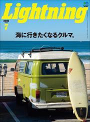 Lightning 2021年7月号 Vol.327