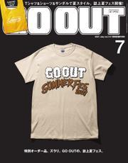 GO OUT(ゴーアウト) (2021年7月号 Vol.141)