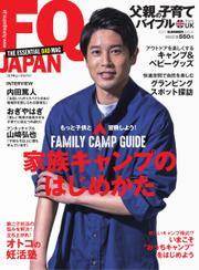 FQ JAPAN(エフキュージャパン) (VOL.59)