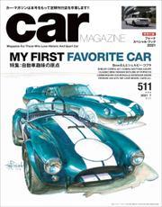 car MAGAZINE (カー・マガジン) 2021年7月号 No.511