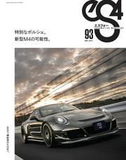 eS4 no.93