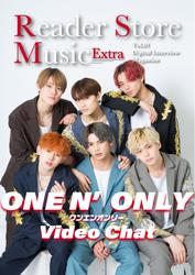 【動画コメント付き】『Reader Store Music Extra  Vol.01 ONE N' ONLY』