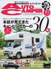 AutoCamper(オートキャンパー) (2021年7月号)