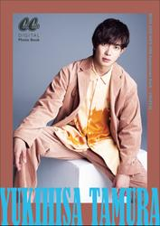 YUKIHISA TAMURA~BOYS AND MEN 10th Anniversary Book DIGITAL~
