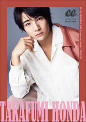 TAKAFUMI HONDA~BOYS AND MEN 10th Anniversary Book DIGITAL~