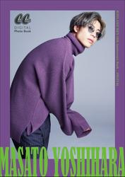 MASATO YOSHIHARA~BOYS AND MEN 10th Anniversary Book DIGITAL~