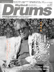 リズム&ドラム・マガジン 2021年7月号