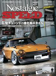 Nostalgic SPEED vol.29