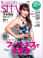 Woman's SHAPE&Sports(ウーマンズ・シェイプ&スポーツ) (vol.22)