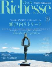 Richesse(リシェス) (No.36)
