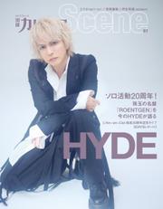 別冊カドカワScene 07