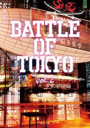 小説 BATTLE OF TOKYO vol.2