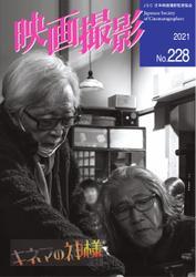 映画撮影 (No.228)