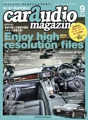 car audio magazine  2021年9月号 vol.141