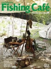 Fishing Cafe VOL.69 特集:フィッシングキャンプで心呼吸! 「野外で一夜を過ごし朝を迎える」アウトドア派の釣り