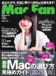 Mac Fan(マックファン) (2021年10月号)