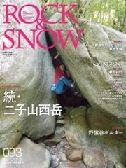 ROCK & SNOW 093