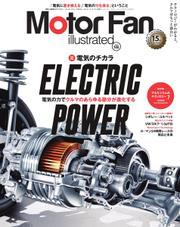 Motor Fan illustrated(モーターファン・イラストレーテッド) (Vol.180)