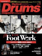 リズム&ドラム・マガジン 2021年10月号