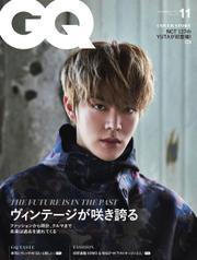 GQ JAPAN(ジーキュージャパン) (2021年11月号)