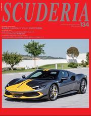 SCUDERIA(スクーデリア) No.134