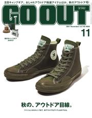 GO OUT(ゴーアウト) (2021年11月号 Vol.145)