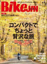 BikeJIN/培倶人 2021年11月号 Vol.225