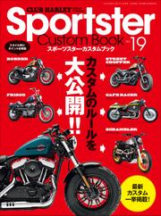 Sportster Custom Book Vol.19