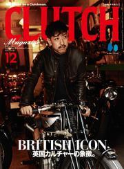 CLUTCH Magazine Vol.82